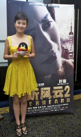 专访叶璇:古天乐很自闭 但他是我的闺蜜图片