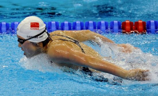 (世游赛)(28)游泳蝶泳200米女子决赛:焦刘洋夺冠孟州少林武术院耿军图片