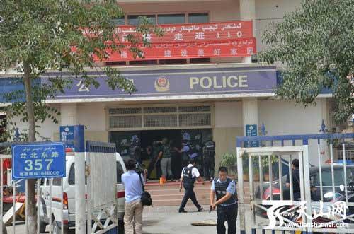 新疆喀什2名歹徒杀司机劫汽车撞人 已致7死28