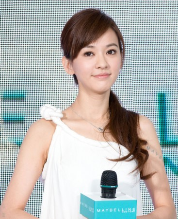 陈意涵_陈妍希_陈意涵个人_www.dd33mm.com