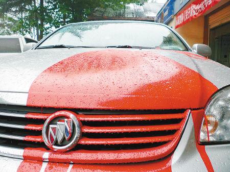 汽车被人泼了油漆,成了大花脸.高清图片