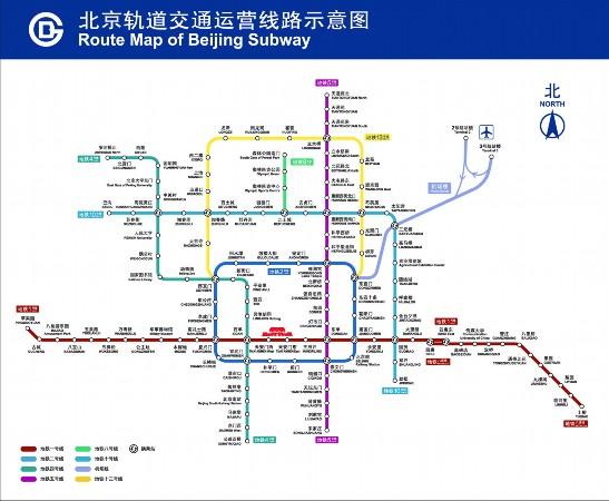 北京2020年地铁线路图-北京地铁2020年规划图_北京_年图片