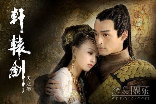 Hu ge actor dating nanny 1