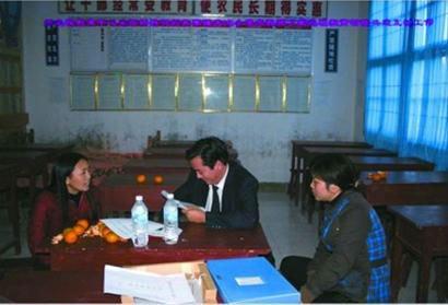 贵州落马艾滋副县长供30异性名单 多教师公务