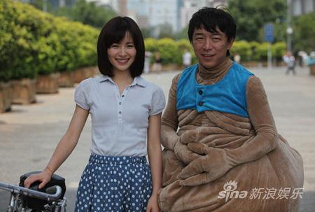 江一燕担任电影《假装情侣》女主角
