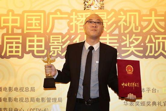 第14届华表奖后台 张猛获优秀新人导演奖
