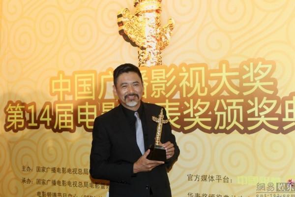 第14届华表奖颁奖 葛优获得优秀男演员奖