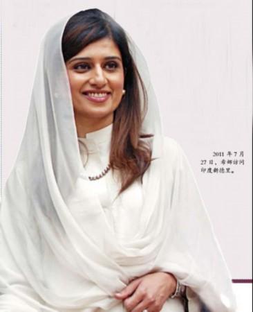 巴基斯坦美女外长首次访华