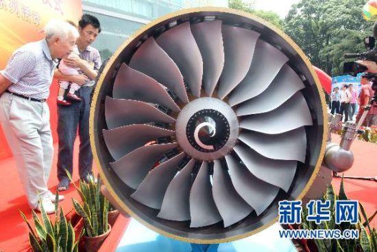 """国产大飞机发动机正式命名 中文名为""""长江"""""""