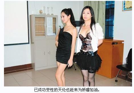 """""""天伦姐姐经过变性成了绝色的大美女,现在还是专业模特,在云南工作图片"""