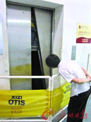 东莞奥的斯电梯从19楼坠落致20人受伤 警报未响
