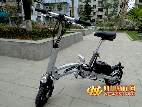 低碳环保电动折叠自行车在广元投产 全球领先(图)图片