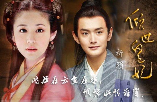 """王雨早在该剧拍摄期间就一直被粉丝强势关注,更被林心如()称赞为""""精灵图片"""