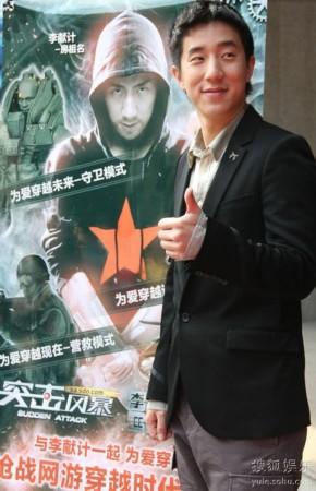 《李献计》上海首映宣传 房祖名曝从小沉迷游戏