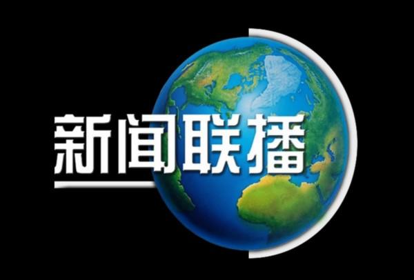 娱乐资讯_南海网 新闻中心 娱乐新闻 娱乐八卦    听说《新闻联播》明年要改版