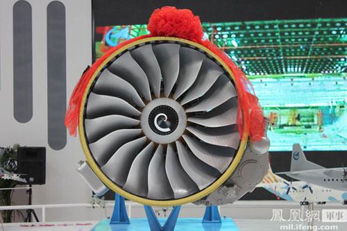 国内首家商用飞机发动机燃烧室生产项目建成投产