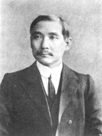 sun yat sen Sun yat sen was a chinese politician, revolutionary and physician again he is the founding father of the republic of china sun yat sen played very important role to finish the feudal monarchy and form a modern republic in china.