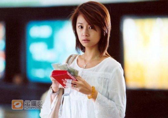 电视剧《男才女貌》是台湾图片