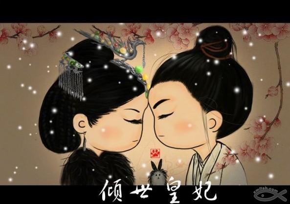 组图:倾世皇妃q版漫画 潘玉连成祈佑很萌很q