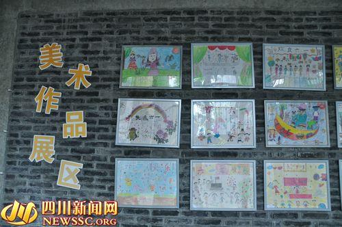 香港幼儿园墙面布置