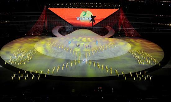 图文-第七届全国城市运动会开幕式