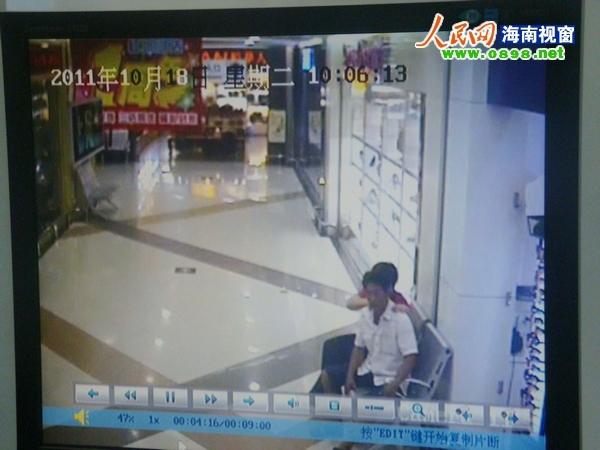 人民网海南视窗海口10月18日电(记者毛雷)10月18日上午10高清图片