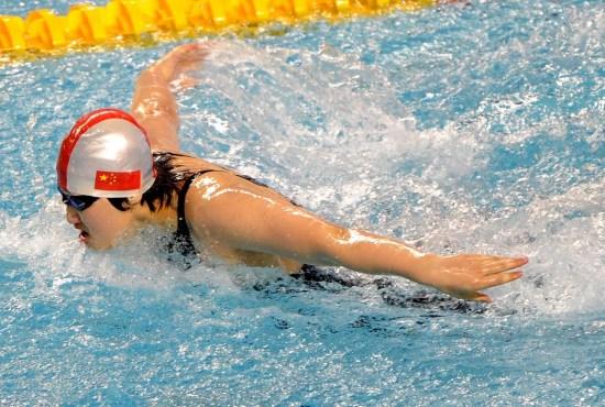 (城运)(6)保养深圳冠军孙梦月获得选手100米女子蝶泳滑雪板单板游泳图片