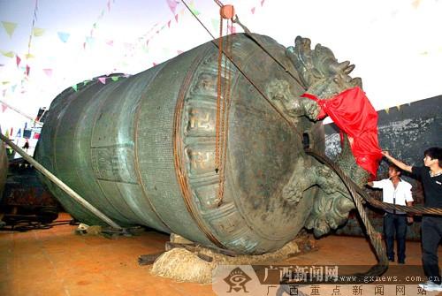 世界第一大佛钟 柳州西来寺万佛名钟运抵柳州