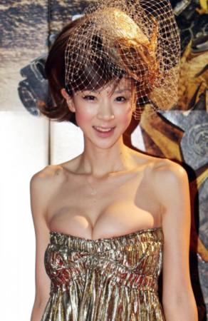 巨乳美女人体艺术_星野亚希自曝奉子成婚 暂未计划停工安胎(图)
