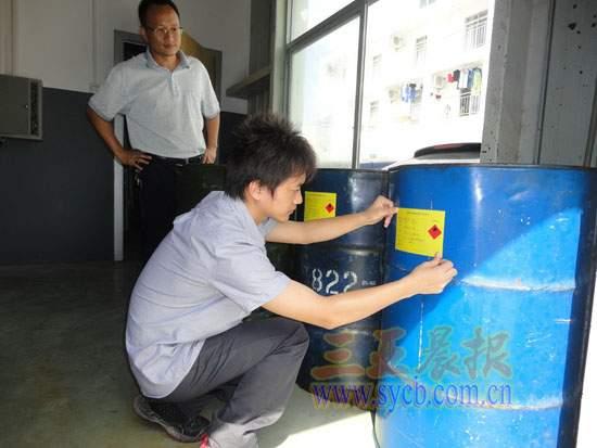 废机油将会被无偿回收 并将收取危险废物处置费图片
