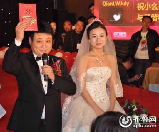 刘婧/齐鲁网独家直击小么哥大婚婚礼全程图片曝光...