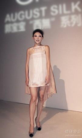 隔着丝袜干_宾馆长腿丝短裙美女图片