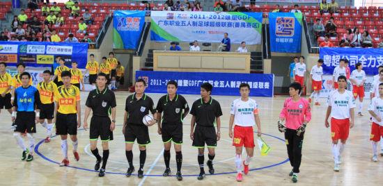 图文-粤超联赛第三轮明珠对白云山出场仪式图片