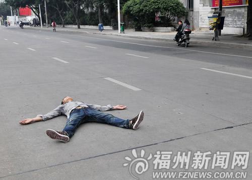 福州一男子躺在路上寻死 诸事不顺引发轻生念