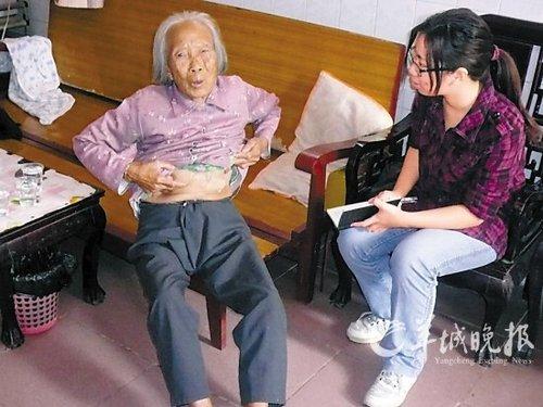 ... 中国多毛老太 中国老太日本碰瓷 日本老太太偷腥