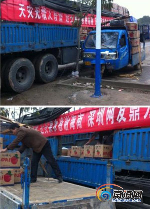 海南网友爱心购陕西苹果 海峡停航货车被困海安