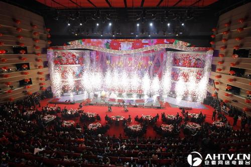 2012安徽卫视春晚启动图片