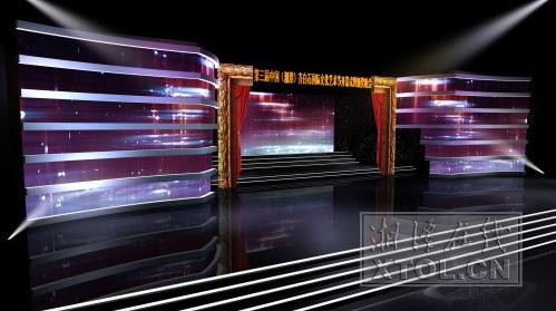 开幕式暨颁奖晚会舞台效果图,舞台设计大气而简洁,呈现出多层次的