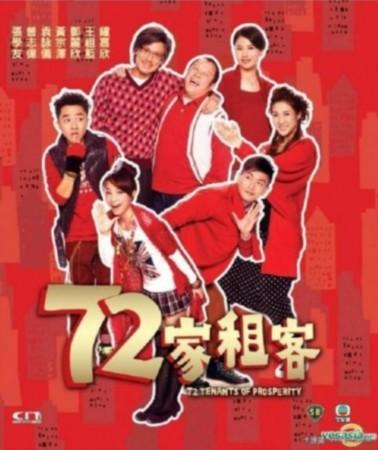 午夜香港四级影音先锋_92音乐先锋榜移师香港