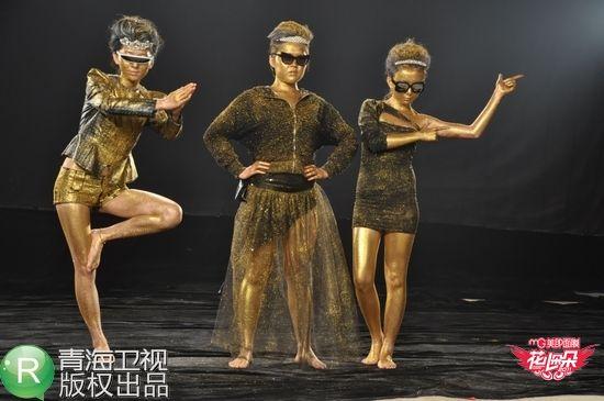 刘思涵自嘲像孙悟空