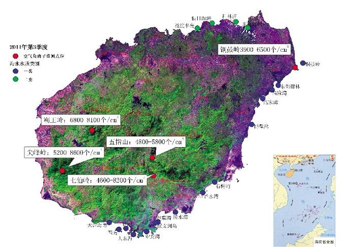海南省海洋环境公报_2011年第三季度海南省环境质量公报