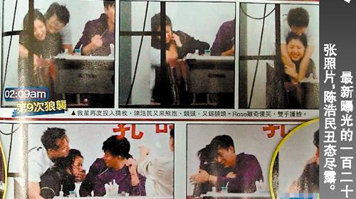 陈嘉桓强吻事件成炒作连续剧 女主角一吻成名