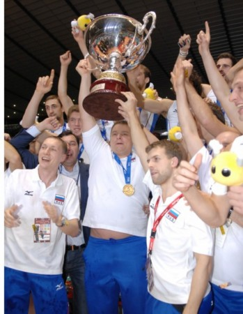 )排球——男排世界杯落幕俄罗斯队夺得冠军-男排世界杯颁奖盛况