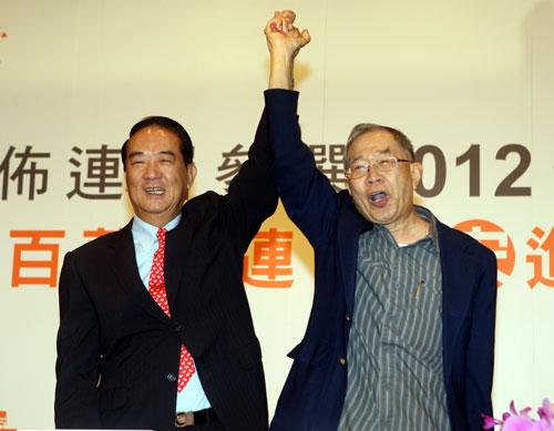 维基解密:李登辉质疑蔡英文能力对马英九评价
