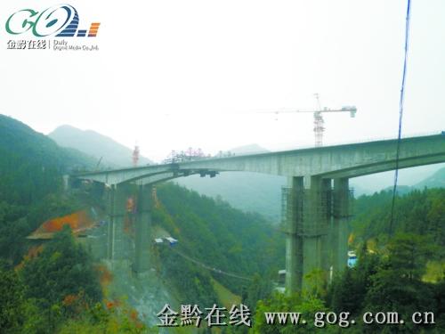 黎洛高速公路大湾大桥提前合龙-路桥市政-中国图纸交