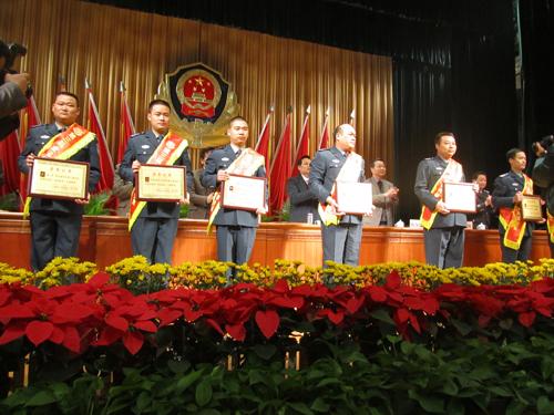 第三届全省先进保安服务公司优秀保安员表彰大会今日举行