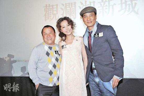 曾志伟,刘心悠,任达华一直支持华语电影发展电影大全图片小鱼大全动画图片