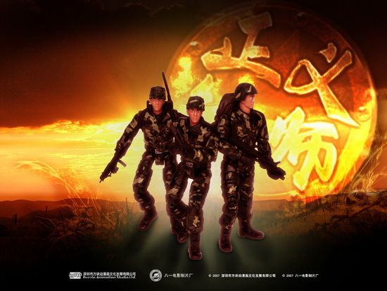 国产军事动漫mv《正义红师》精彩壁纸