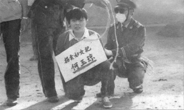 揭秘近三十年被处决的十名美女死刑犯图片