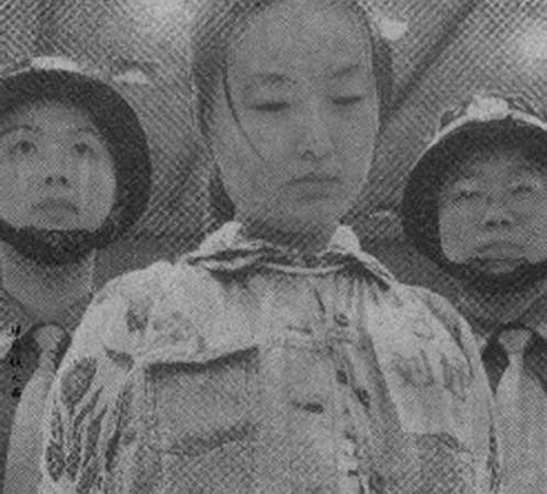 处决的十名美女死刑犯